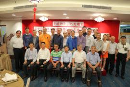 第十一屆理事會選舉暨會員週年大會