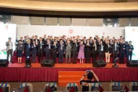 第十一屆理事會就職典禮暨會員聯歡大會