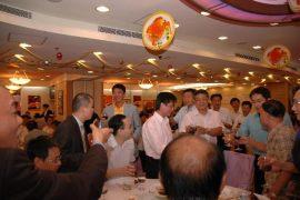 2005年會員大會