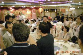 2007年度會員大會