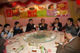 2008年戊子年春節會員聯歡晚會
