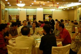 2008年度會員週年大會暨會員週年聚餐