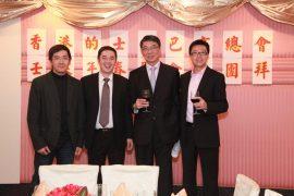 2012壬辰年春節會員團拜晚會