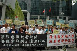 香港的士關注「非法載客取酬」大聯盟 – 抗議遊行及向政府總部請願遞信