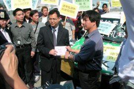 的士小巴業界抗議非法營運車行動
