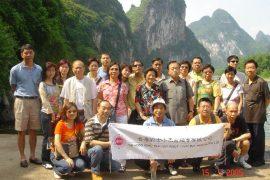 桂林旅行團